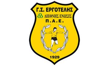 ΕΡΓΟΤΕΛΗΣ-GO AHEAD EAGLES 0-3