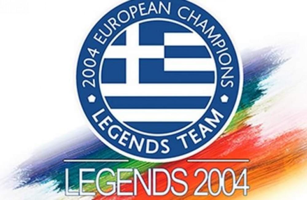 Στο Legends 2004 Youth Cup η ομάδα Κ12 του ΕΡΓΟΤΕΛΗ