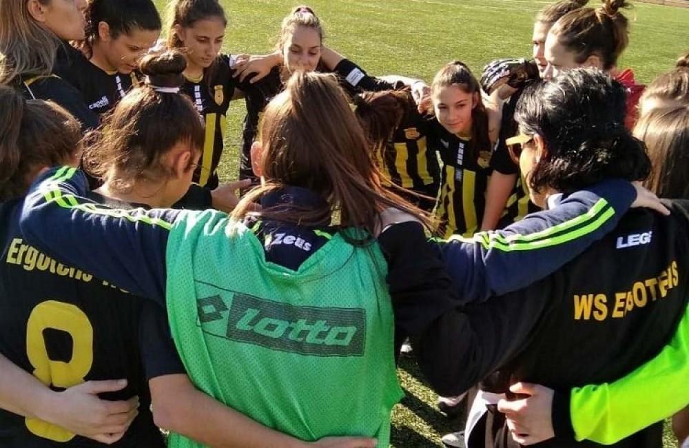 Το νέο πρόγραμμα του πρωταθλήματος Α' Εθνικής Γυναικών