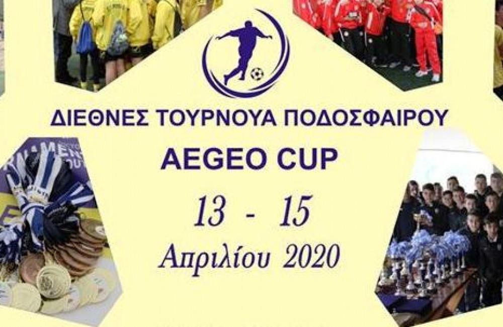 Κορυφώνονται οι προετοιμασίες για το «4ο Aegeo Cup»