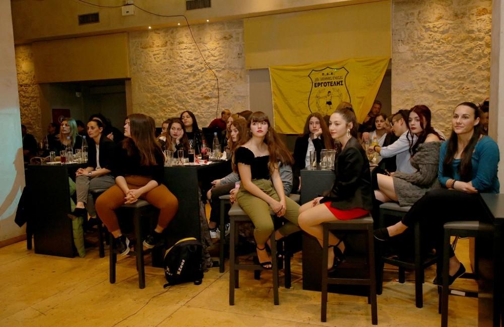 Γιόρτασαν και τίμησαν οι γυναίκες του ΕΡΓΟΤΕΛΗ (Φωτογραφίες)