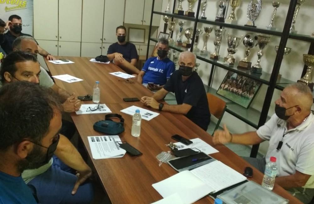 Σύσκεψη των προπονητών της Ακαδημίας ενόψει της έναρξης στις 23/8 (Φωτογραφίες)