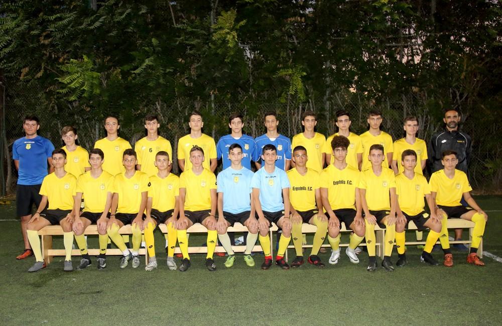 Κόροιβος-Μαρτινέγκο 1-1
