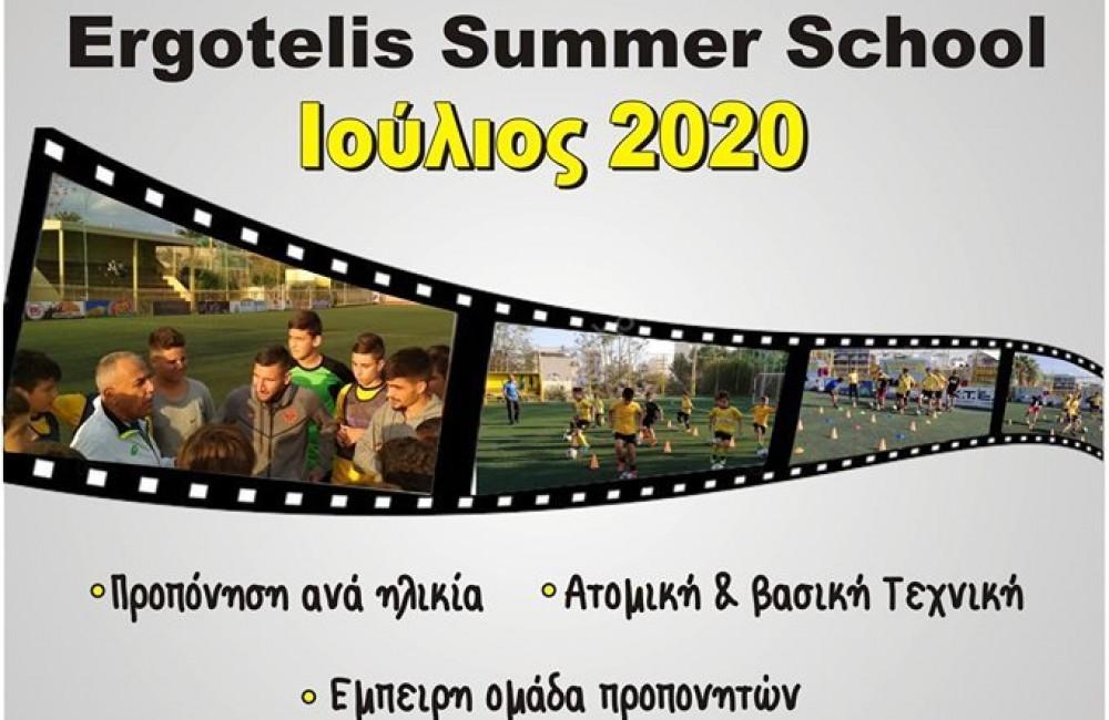Ergotelis Summer School 2020