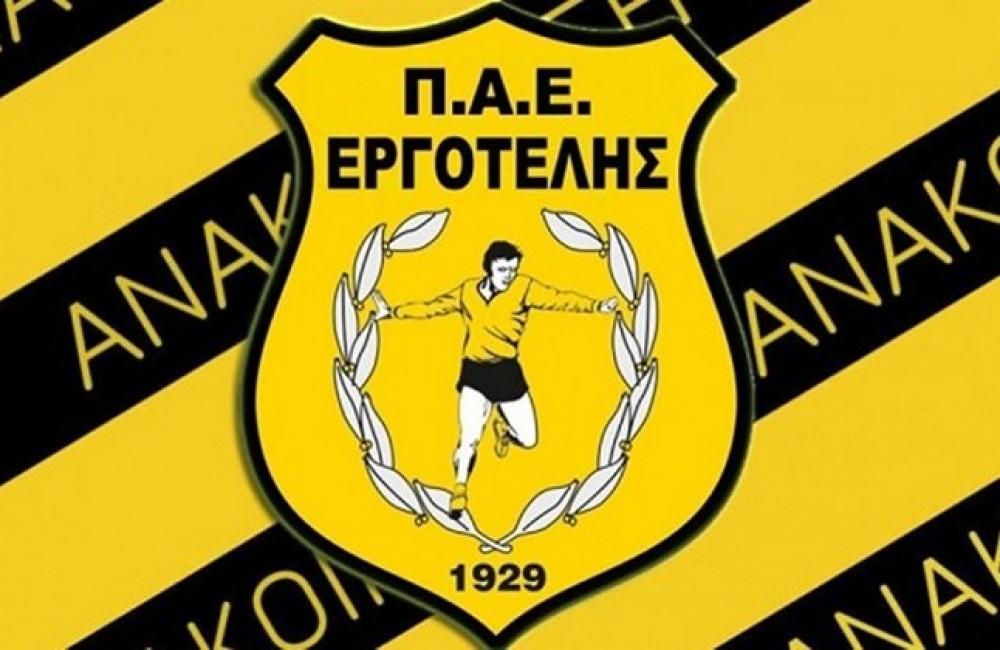 """Και με τη """"βούλα"""" η άδεια συμμετοχής της ομάδας μας στο πρωτάθλημα της Football League 2018-19!"""