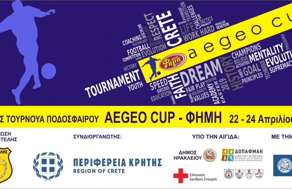 Το πρόγραμμα του 3ου AEGEO CUP-«Φήμη»
