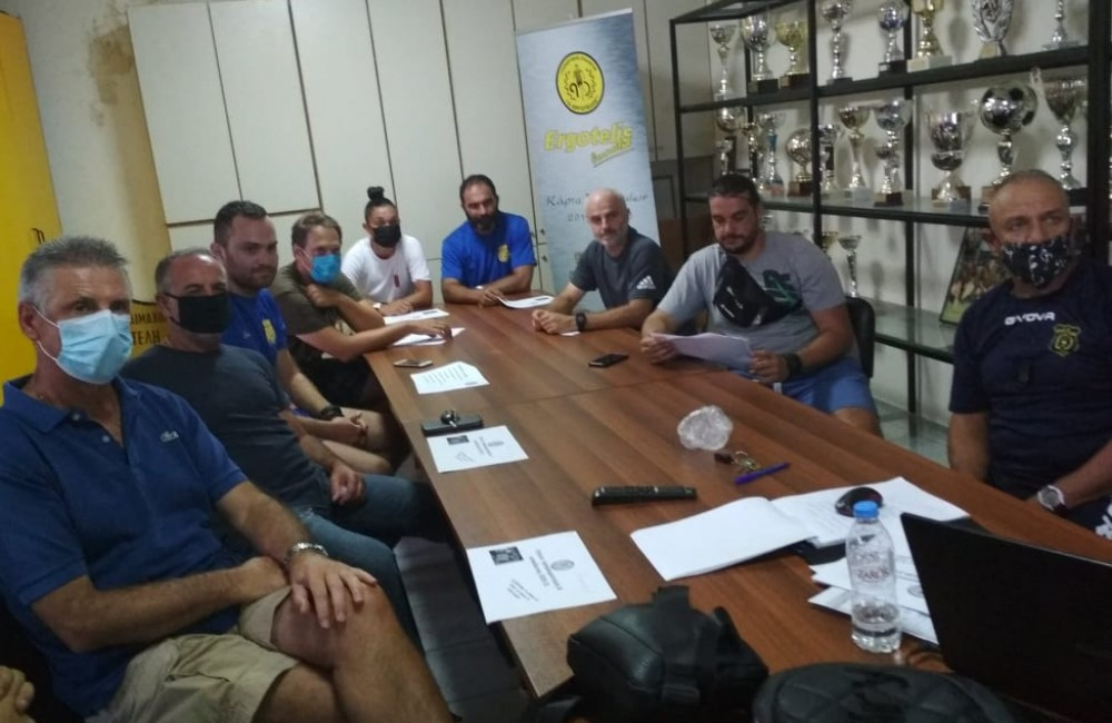 Σύσκεψη των προπονητών της Ακαδημίας ποδοσφαίρου ΕΡΓΟΤΕΛΗ (Φωτογραφίες)