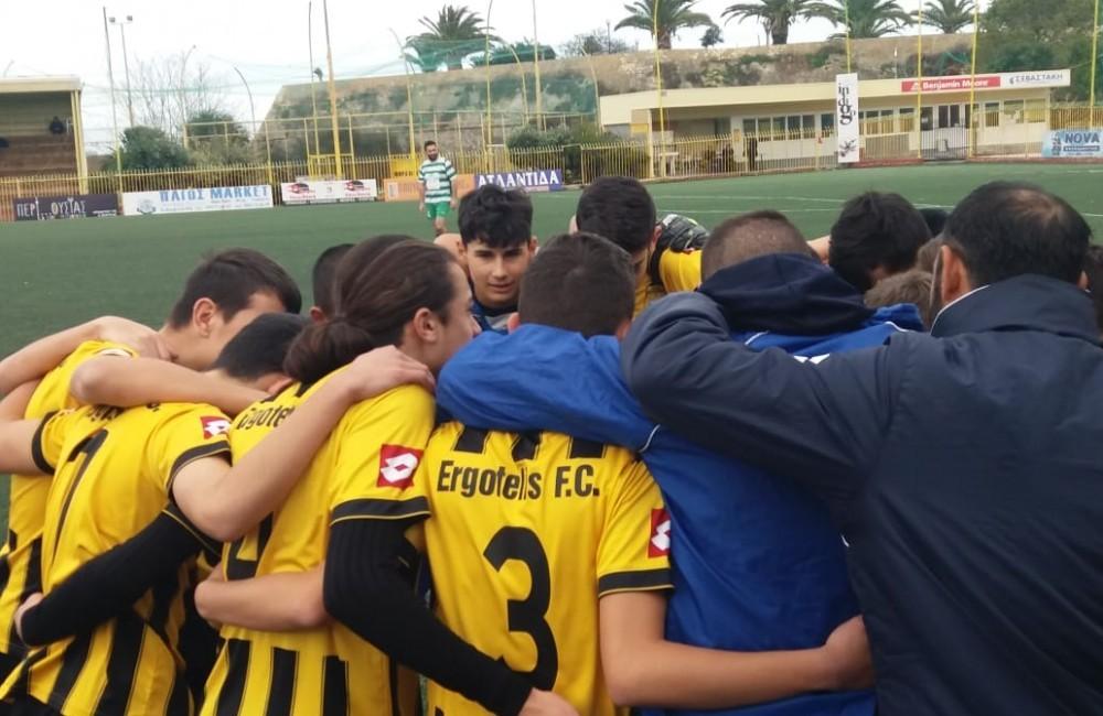 Ολοκληρώθηκε η αγωνιστική χρονιά για τις ομάδες του ΕΡΓΟΤΕΛΗ