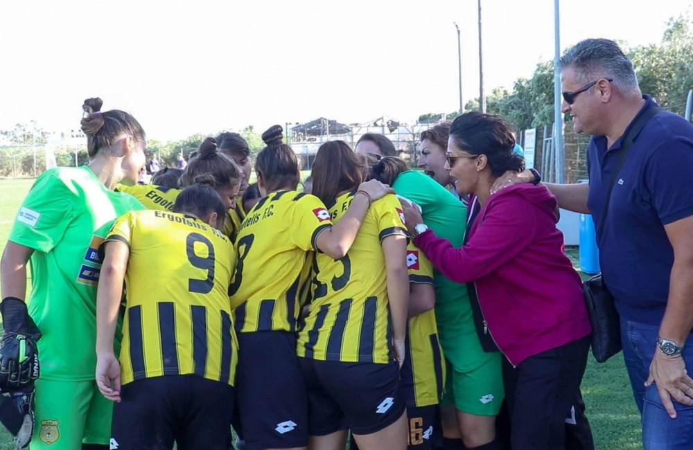 Η αποστολή της Γυναικείας ομάδα για τον αγώνα με τον Αστέρα Ρ.