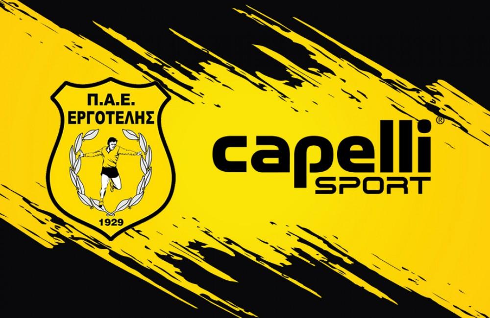 Με Capelli Sport για τις επόμενες τρεις σεζόν ο Εργοτέλης!